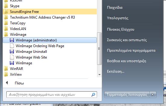 Dump Mageia ISO on a USB flash drive - WinImage - Mageia wiki